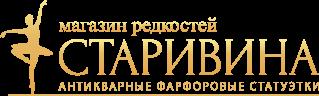 Магазин редкостей Старивина в Йошкар-Оле